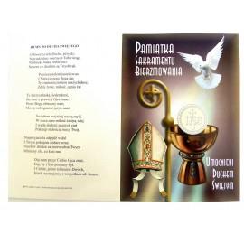 Pamiątka dyplom do bierzmowania składany