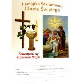 Dyplom-Pamiątka Chrztu